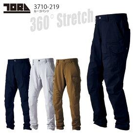寅壱 新作 カーゴパンツ 3710-219ストレッチ 吸汗速乾メンズ かっこいい 作業服 作業着 作業ズボン パンツ 大きいサイズ