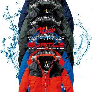 バートル7610防水防寒ジャケット