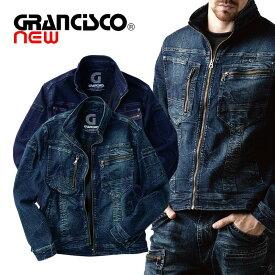 デニムジャケット ストレッチ グランシスコ GC-A700 作業服 作業着 ジャンパー ブルゾン ジージャン ジーンズ メンズ かっこいい おしゃれ タカヤ商事