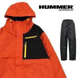 即日発送 秋冬 ハマー 防水 防寒 上下セット 防水防寒スーツ レインスーツ フード 中綿 上下 メンズ レディース かっこいい おしゃれ アウトドア バイク HUMMER HM3300