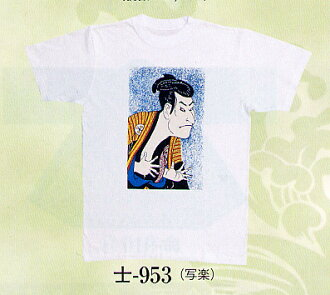 Japan's-953 T shirt Sharaku (seasonal-Japan, Festival, dance and event) in mind! Sharaku