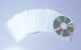 【日本製】CD・DVDソフトケース シングル(1枚収納タイプ) 100枚パック【不織布製CD袋】高級不織布使用 1枚収納タイプ made in japan 品番:KSF51-100W
