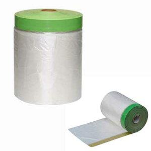 布テープ付マスカー 2100mm【塗装・ハウスクリーニング・間仕切り】