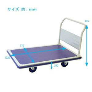 金象印 キャリーラックジャンボエース6 【台車・積載荷重400kg】