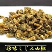「珍味しじみ山椒40g」