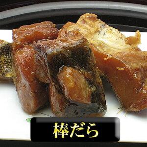 【ネコポス便不可】北海道産 棒だら100g関西ではおせちに必須 北海道産の真鱈を厳選【つくだに ご飯のお供 佃煮 ハマグリ ごはんのおとも しぐれ 備蓄 しぐれ蛤 贈答品 グルメギフト 詰め合
