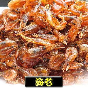 海老 100g殻ごと食べれてカルシウム満点※こちらの商品は真空パック不可【つくだに ご飯のお供 佃煮 ハマグリ ごはんのおとも しぐれ 備蓄 しぐれ蛤 贈答品 グルメギフト 詰め合わせ おかず