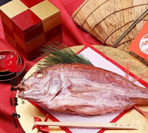 【内祝い】名物 塩むし桜鯛 国産 天然 真鯛 尾頭付き 御祝 内祝 お食い初め 御礼 ギフト43cm位(1.35〜1.45kg)