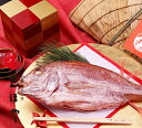 【内祝い】名物塩むし桜鯛45cm位(1.50〜1.55kg)