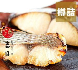桜鯛・さわらのみそ漬6切(鯛2切、さわら4切)