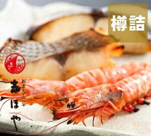 お好み漬(鯛3切、車海老3切、鰆5切)