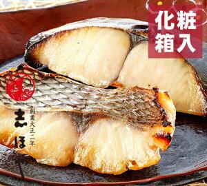 桜鯛・さわらのみそ漬≪化粧箱入≫(各3切)