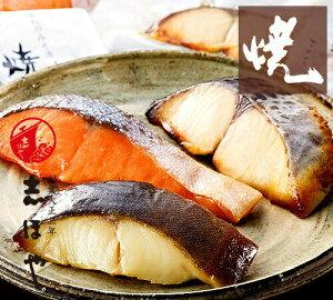 銀鱈・キングサーモン・鰆のみそ漬 焼6切