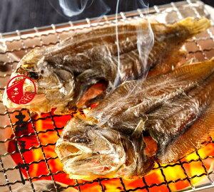 瀬戸内海産 厳選 でびらかれい 干物 (でべらかれい) お祝 内祝 お返し お取り寄せ ギフト360g