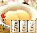 清水白桃缶詰(3缶入)