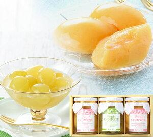 岡山果実のフルーツコンポート(清水白桃2本・マスカット1本) お祝 内祝 お供え お返し お取り寄せ ギフト