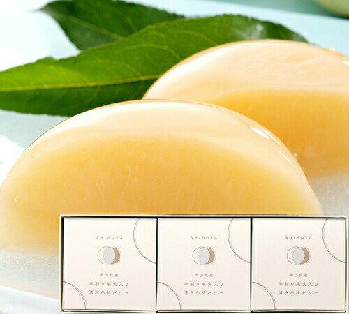 清水白桃半割り果実ゼリー(3個入)木箱入