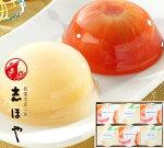 完熟トマトと白桃の紅白ゼリー詰合せ(6個入)