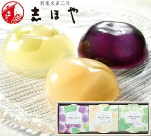 岡山3大果実(清水白桃・マスカット・ピオーネ)ゼリー (3個入) お祝 内祝 お返し お取り寄せ ギフト