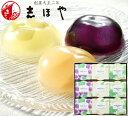 岡山3大果実ゼリー(9個入)木箱入