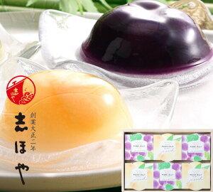 清水白桃・ピオーネゼリー(紫極白桃ゼリー)(6個入) お祝 内祝 お返し お取り寄せ ギフト