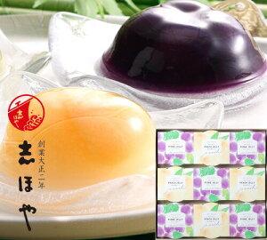 清水白桃・ピオーネゼリー(紫極白桃ゼリー)(9個入) 木箱入 お祝 内祝 お返し お取り寄せ ギフト