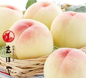 水蜜桃 超特級(2Lサイズ) 岡山 白桃 お中元 ギフト お供 お取り寄せ(12玉)