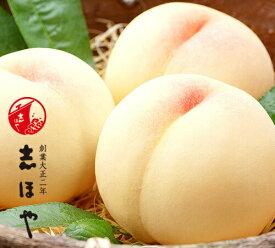 清水白桃 超特級(2Lサイズ) 岡山 白桃 お中元 ギフト お供 お取り寄せ(5玉)