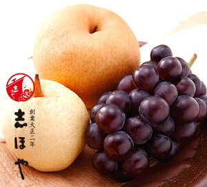岡山の果物詰合せ (コールマン1房、あたご1個、ヤーリー3個) お歳暮 お祝 内祝 お供え お返し お取り寄せ ギフト