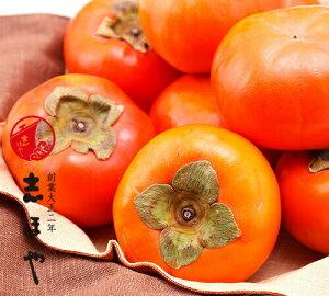 富有柿 大玉2L〜3Lサイズ お歳暮 お祝 内祝 お供え お返し お取り寄せ ギフト3kg(10〜11玉)