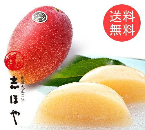 太陽のタマゴ・白桃ゼリー詰合せ【smtb-KD】