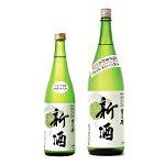 新米仕込み新酒吉乃川1800ml