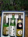 「名入れ酒」+新潟銘酒3本セット日本酒/父の日 お父さん/プレゼント 父の日/プレゼント 父の日/酒