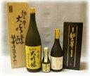 越の華 「超特撰」 大吟醸720ml日本酒/父の日 お父さん/プレゼント 父の日/プレゼント 父の日/酒