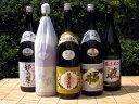 「越乃寒梅」と「新潟地酒」が一升瓶5本で9000円セット日本酒/父の日 お父さん/プレゼント 父の日/プレゼント 父の日/酒