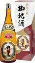 朝日山 益々繁盛(ますますはんじょう)4.5L日本酒/父の日 お父さん/プレゼント 父の日/プレゼント 父の日/酒