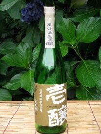 壱醸 「純米無濾過」 (化粧箱付き)