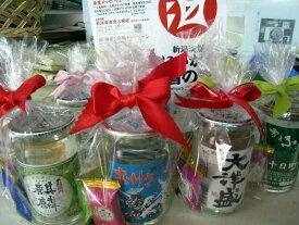 チョコっと酒日本酒/父の日 お父さん/プレゼント 父の日/プレゼント 父の日/酒