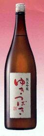 【限定】純米吟醸酒 ゆきつばき 720ml日本酒/父の日 お父さん/プレゼント 父の日/プレゼント 父の日/酒