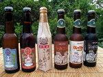 新潟地ビール飲み比べ