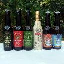 新潟地ビール飲み比べ「日本初!世界金賞受賞ビール」+「地ビール全国第一号」02P04Jul15日本酒/父の日 お父さん/プレゼント 父の日…
