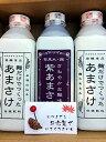 八海山「麹だけでつくった甘酒」と「紫甘酒」敬老の日ギフト 発酵食品