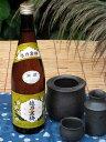 越乃寒梅+酒器 セット SSspecial03mar13_food日本酒/父の日 お父さん/プレゼント 父の日/プレゼント 父の日/酒