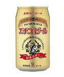 ピルスナー350ml缶×24入日本酒/父の日 お父さん/プレゼント 父の日/プレゼント 父の日/酒