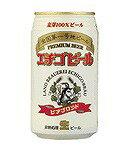 ビアブロンド350ml缶×24入日本酒/父の日 お父さん/プレゼント 父の日/プレゼント 父の日/酒