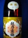 越乃寒梅 白ラベル 1800ml【楽ギフ_のし】【楽ギフ_包装】日本酒/父の日 お父さん/プレゼント 父の日/プレゼント 父の日/酒 【店…