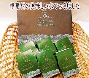 椎葉の豆乳ぷりん6個セット新タイプ(80g×6個)