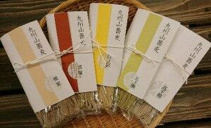 九州山蕎麦セット
