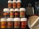 【送料無料】本格手作りカレー レシピ付き 俺のオリジナルカレースパイスセット10種 お好み詰合せ 専用ケース すり鉢 薬味おろし 保存用空ケース1個付
