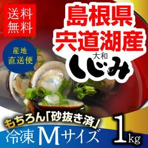 \楽天ランキング1位/【ふるさと納税でも大人気】島根県...